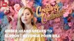 Amber Heard Joins The Fight Against Revenge Porn