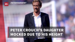 Peter Crouch Is Very Tall